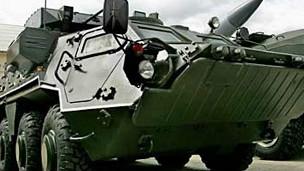 Ukrajinśký BTR